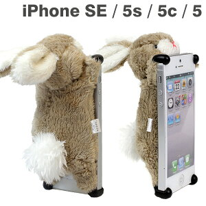 [iPhone5s/5c/5専用]simasimaZOOPYカバー(ウサギ)