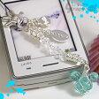 [予約]ディズニーちゅら玉クリスタル携帯ストラップ(ミッキー/水色)【Disneyzone】【楽ギフ_包装】