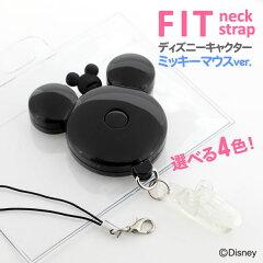 スマートフォン 携帯 ネックストラップ Disney キャラクター【デコベース・デコ用・デコ部材に...