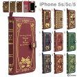 iPhone SE iPhone5s iPhone5c iPhone5 ケース ディズニー Old Book Case 【 スマホケース 手帳型 アイフォンse アイフォン5 iphone5 手帳型ケース レザーケース iPhoneケース 】