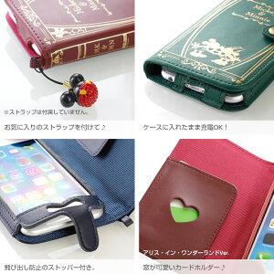 [iPhone6(5.5インチ)専用]ディズニーキャラクター/OldBookCase【RCP】【楽ギフ_包装】