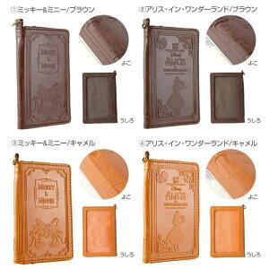 ディズニーキャラクター/OldBookIDCardCaseネックストラップ付き