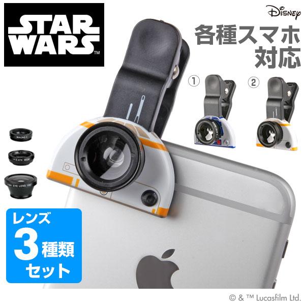 スターウォーズ セルカレンズ 広角レンズ スマホ カメラ iPhone クリップ レンズ / R2-D2