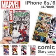 マーベル コミック スマホケース スパイダーマン キャプテン アメリカ アイアン アベンジャーズ MARVELCorner