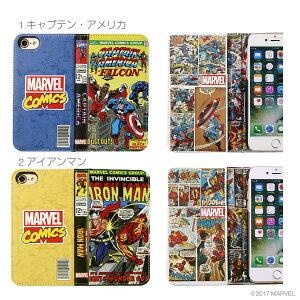 [iPhone7専用]MARVEL/マーベルコミックブックケース