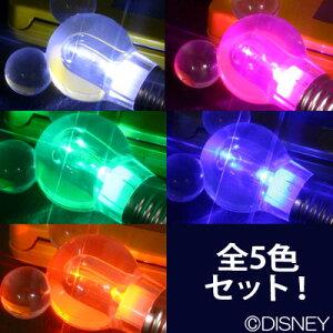 ストラップヤディズニー☆ミッキーマウス電球ライト型LED携帯ストラップ(全色セット)【ディズニ...