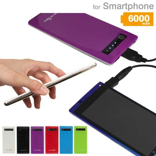 スマートフォン MOVEON 6000mAh 大容量 モバイルバッテリー 充電器 PES-6000