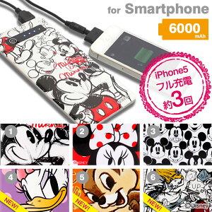 充電器 スマートフォン スマホ充電器 モバイルバッテリー iPhoe5/iPhone4s/galaxy s3/galaxy s4...