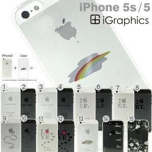 [iPhone5専用]iGraphicsハードケース【iPhone5ケース/iPhoneケース】【スマートフォン/アイフォン/アイフォーン】【ジャケット/スマホカバー/スマホケース】(Apple/au/Softbank)