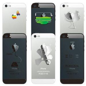 [iPhone5専用]iGraphicsハードケース【iPhone5ケース/iPhoneケース】【スマートフォン/アイフォン/アイフォーン】【ジャケット/スマホカバー/スマホケース】【タトゥ風アップルアートデザイン】(Apple/au/Softbank)【RCP】