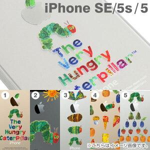 絵本の世界がそのまま iPhone5s iphone5 ケース になった!本体カラーが透ける クリア スマホケ...