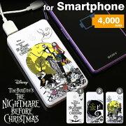 スマート ディズニー ナイトメア ビフォア クリスマス モバイル バッテリー ジャック アンドロイド 持ち運び