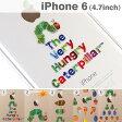 iPhone6s iPhone6 ケース はらぺこあおむし 【 スマホケース iPhone 6s ケース クリアケース カバー 透明 アップルマーク ハードケース アイフォン6 絵本 キャラクター グッズ iPhoneケース 】
