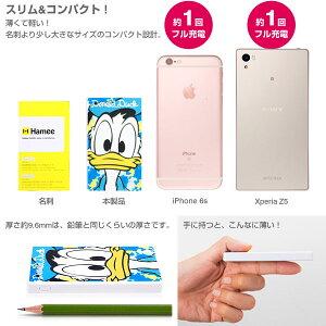 ディズニーキャラクター/モバイル充電器3000mAh(アップ)