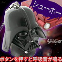 あの呼吸音が鳴る!Star Wars★スターウォーズDarth Vaderダースベイダー呼吸音付き携帯ストラップ