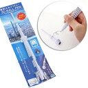 『日経トレンディ』が選ぶ「2012年ヒット商品ベスト30の第一位に東京スカイツリーが輝きました...