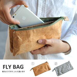 3つの仕切りつきマルチポーチ fly bag フライバッグ 超軽量×耐水性 マルチケース !紙に見える...