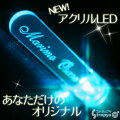 * original * ☆ *LED light acrylic strap [a battery is exchangeable in response to a demand!] that * only for * glittering * original * ☆ *LED light acrylic strap you only for you shines Original LE which glitters only for you