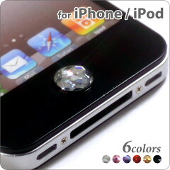 【17%OFF】Touch me! CZダイヤモンド/ホームボタンにピッタリのステッカー【iPhone4S/4/3G[S] 、iPod touch、iPadのホームボタンデコシール/大粒ジルコニアクリスタル】(あす楽)【RCPmar4】