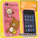 リラックマ◆iPhone4用ソフトカバー(森でのんびり) CS83601【キャラ】【iPhoneソフトタイプ】【...