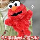 セサミストリートキャンディファニー★エルモのミニパペットマスコットチェーン(レッド)BH-29...
