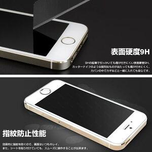 [iPhone5s/5c/5専用]TEMPEREDGLASS9Hラウンドエッジ強化ガラス液晶保護シート0.33mm