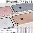 送料無料 iPhone7 iPhone6s iPhone6 ケース クリア サイドカラード 【 スマホケース iPhone 6 iPhone7ケース 透明 カバー ハードケース アイフォン6 アルミバンパーみたいな iPhoneケース 】