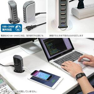 HEXA6ポートデスクトップUSB-ACチャージャー