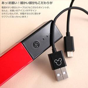 ディズニーキャラクター/スティック型・モバイル充電器2900mAh