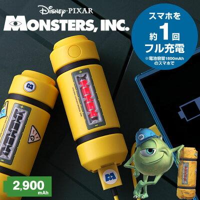【送料無料】 リアルに再現 モンスターズインク エネルギータンク型モバイル充電器  自分専用...