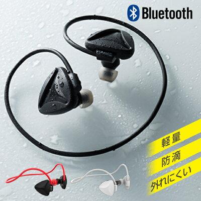 ANTS active アンツ ワイヤレス ヘッドセット Bluetooth4.1
