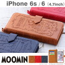 送料無料 アイフォン6 iPhone6 iPhone6s ケース ムーミン MOOMIN Notebook ノートブック 手帳型 【 スマホケース iphone6 手帳 ミイ レザーケース カバー iPhone ケース 】