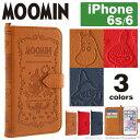 送料無料 アイフォン6 iPhone6 iPhone6s ケース ムーミン MOOMIN Notebook ノートブックケース 手帳型 【 スマホケース iphone6s 手帳 手帳型ケース カバー キャラクター ミイ iPhone 6 レザーケース iPhoneケース 】
