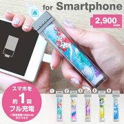 ディズニー コスメティック スティック モバイル バッテリー スマート アンドロイド プリンセス