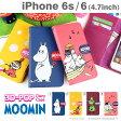 送料無料 iPhone6s iPhone6 ケース ムーミン 手帳型 3D-POP 【 スマホケース アイフォン6 iphone6s iPhone 6 手帳 手帳型ケース ミイ iPhoneケース 】