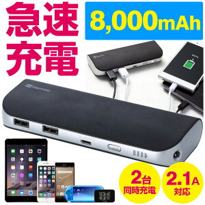ユニバーサル モバイル バッテリー タブレット アンドロイド