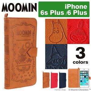 [iPhone6sPlus/6Plus専用]MOOMINNotebookCaseムーミンノートブックケース