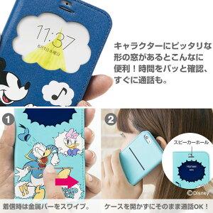 [iPhone6s/6専用]ディズニーフリップ窓付きダイアリーケース