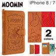送料無料 iPhone7 ケース ムーミン MOOMIN Notebook ノートブック 手帳型 【 スマホケース アイフォン7 iPhone7ケース iPhone ケース 】
