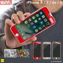 iPhone6s iPhone6 iPhone7 iPhone8 ガラスフィルム マーベル MARVEL ラウンドエッジ 0.33mm 【 保護フィルム アイフォン7 強化ガラス iphone8 アイフォン8 フィルム スパイダーマン ロゴ 】【 MARVELCorner 】
