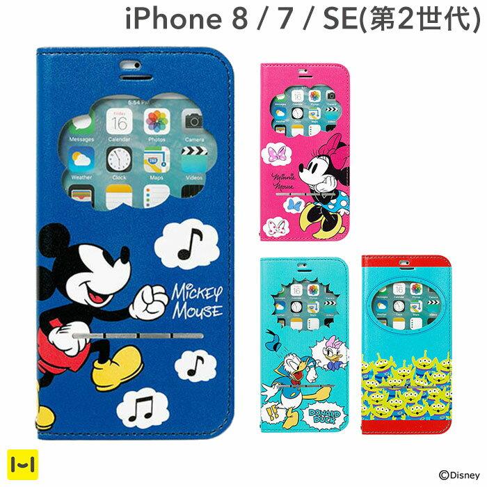 スマートフォン・携帯電話用アクセサリー, ケース・カバー iphone iPhone7 iPhone8 7 8 8 iPhone iphone 8 7 iphone8