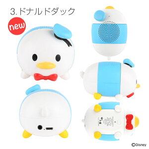 Bluetooth4.2ディズニーキャラクター/TSUMTSUM/ツムツムスピーカー