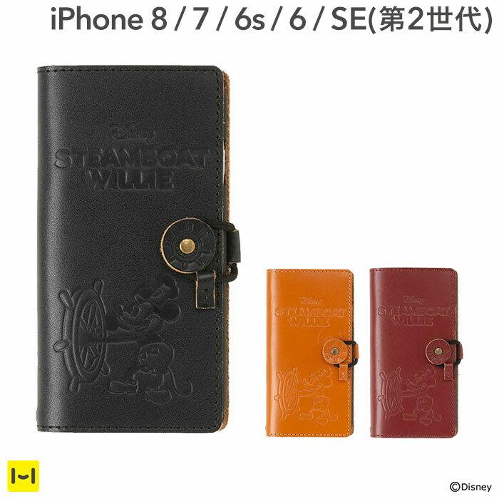 スマートフォン・携帯電話用アクセサリー, ケース・カバー iphone8 iphone7 iphone6s iphone6 iphone8 iphone iphone8 iphone7 iphone6s iphone6