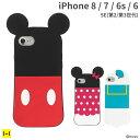 iphone7 iphone8 iPhoneSE 第2世代 se2 iphone6s iphone6 ケース カバー ディズニー シリコン ……