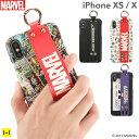 iphone xs x アイフォンxs スマホケース MARVEL マーベル easty バンド付き ハードケース【 落……