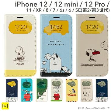 iphone12 iphone12pro iphone12mini iphone7 6s iphone8 iPhoneSE 第2世代 se2 iPhone11 XR ケース 手帳型 スヌーピー PEANUTS ピーナッツ フリップ 窓付き 【 スマホケース アイフォン12 アイフォン8 iphone12ケース カード収納 キャラクター iphoneケース 手帳型ケース 】