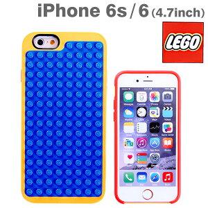 [iPhone6s/6専用]Belkin レゴケース(ブルー/イエロー)【RCP】(あす楽対応)