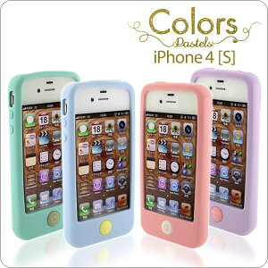 【yoh_max10】[iPhone4専用ケース] 新色!SwitchEasy Colors Pastels for iPhone 4【カラーズ/...