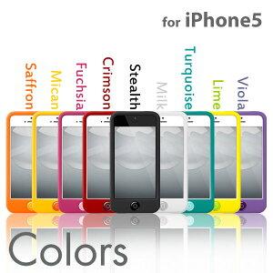 iphone5カラーズSwitchEasyケースカバー
