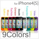 【iPhoneケース】【送料無料】【送料込み】 [iPhone4専用ケース] SwitchEasy Colors for iPhon...